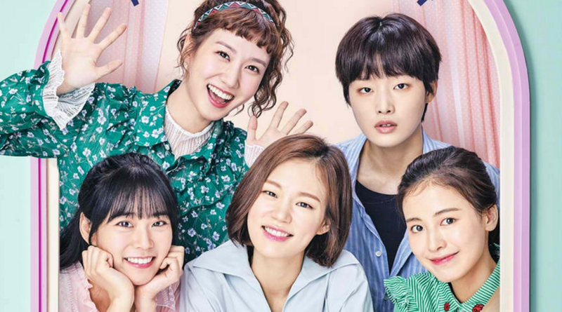 AGE OF YOUTH s2