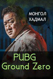 PUBG Ground Zero